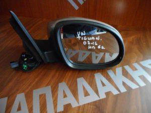 vw tiguan 2007 2016 kathreptis dexios ilektrikos 6 kalodia asimokafe 300x225 VW Τiguan 2007 2016 καθρέπτης δεξιός ηλεκτρικός 6 καλώδια ασημοκαφέ