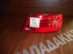 Audi A5 2πορτο/Coupe 2012-2016 φανάρι πίσω δεξιό LED