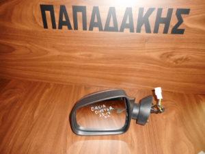 Dacia Duster 2013-2017 ηλεκτρικός καθρέπτης αριστερός ασημί