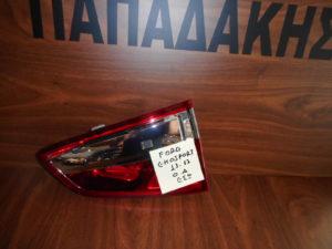ford ecosport 2013 2017 fanari piso dexio esoteriko me kleidaria ilektriki 300x225 Ford Ecosport 2013 2017 φανάρι πίσω δεξιό εσωτερικό με κλειδαριά ηλεκτρική