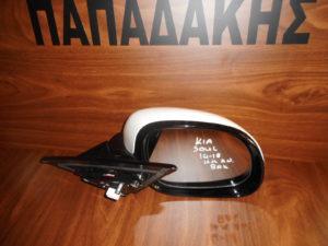 Kia Soul 2014-2018 ηλεκτρικά ανακλινόμενος καθρέπτης δεξιός άσπρος 8 ακίδες
