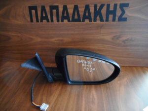 Kia Soul 2014-2018 ηλεκτρικά ανακλινόμενος καθρέπτης δεξιός μαύρος 8 ακίδες