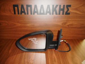 Nissan Qashqai 2006-2013 ηλεκτρικά ανακλινόμενος καθρέπτης αριστερός άβαφος 7 καλώδια