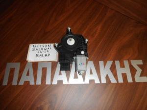 nissan qashqai 2013 2017 moter ilektrikoy parathyroy empros aristero 300x225 Nissan Qashqai 2013 2017 μοτέρ ηλεκτρικού παραθύρου εμπρός αριστερό