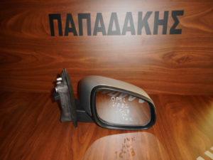 Opel Karl 2015-2018 ηλεκτρικός καθρέπτης δεξιός ασημί 3 ακίδες
