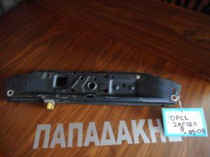 opel zafira b 2005 2012 podia empros ano 300x225 Opel Zafira B 2005 2012 ποδιά εμπρός άνω