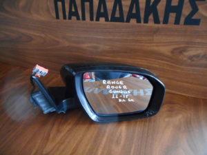 Range Rover Evoque 2011-2015 ηλεκτρικός καθρέπτης δεξιός μαύρος 6 καλώδια