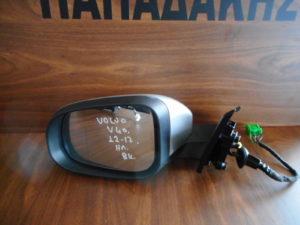 Volvo V40 2012-2017 ηλεκτρικός καθρέπτης αριστερός ασημί 8 καλώδια