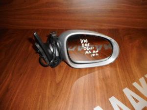 VW Eos 2006-2011 δεξιός καθρέπτης ηλεκτρικά ανακλινόμενος ασημί 10 καλώδια