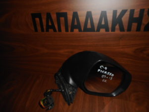 Citroen C4 Picasso 2007-2013 δεξιός καθρέπτης ηλεκτρικός μαύρος 7 καλώδια