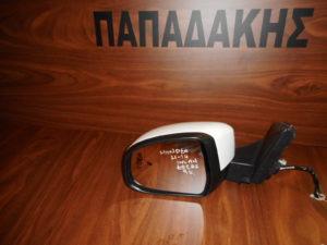 Ford Mondeo 2011-2014 αριστερός καθρέπτης ηλεκτρικά ανακλινόμενος άσπρος 9 καλώδια φως ασφαλείας