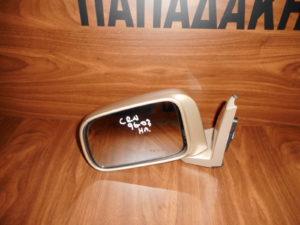 Honda CRV 1996-2002 αριστερός καθρέπτης ηλεκτρικός χρυσαφί