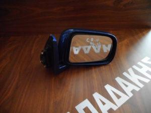 Honda CRV 1996-2002 δεξιός καθρέπτης ηλεκτρικός μπλε