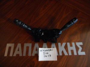 hyundai i10 2014 2017 diakoptis foton katharistiron flas 300x225 Hyundai i10 2014 2017 διακόπτης φωτών φλας καθαριστήρων