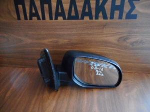 Hyundai i20 2008-2012 δεξιός καθρέπτης ηλεκτρικός άβαφος 3 ακίδες