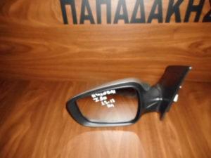 Hyundai i30 2012-2017 αριστερός καθρέπτης ηλεκτρικός ασημί