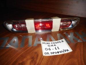 Mini Cooper One 2011-2014 φαναρι πίσω προφυλακτήρα
