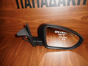 Nissan Qashqai 2006-2013 δεξιός καθρέπτης ηλεκτρικά ανακλινόμενος άβαφος 7 καλώδια