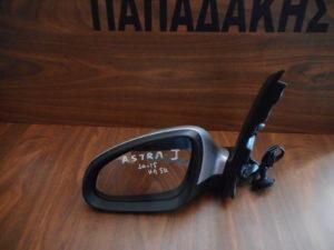 opel astra j 2010 2015 aristeros kathreptis ilektrikos asimi 5 kalodia 300x225 Opel Astra J 2010 2015 GTC 2πορτο αριστερός καθρέπτης ηλεκτρικός ασημί 5 καλώδια