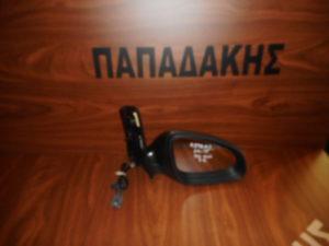 opel astra j 2010 2015 kathreptis dexios ilektrika anaklinomenos anthraki 7 kalodia 300x225 Opel Astra J 2010 2015 δεξιός καθρέπτης ηλεκτρικά ανακλινόμενος ανθρακί 7 καλώδια