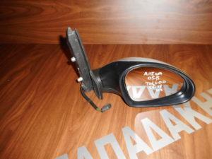 Seat Altea 2005-2015/Seat Toledo 2005-2013 δεξιός καθρέπτης ηλεκτρικός ασημί