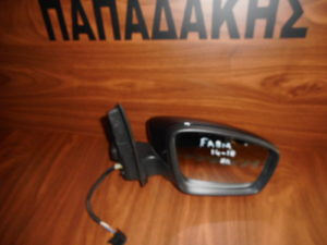 Skoda Fabia 2014-2018 δεξιός καθρέπτης ηλεκτρικός μαύρος