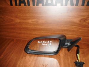 Skoda Octavia 5 2004-2008 αριστερός καθρέπτης ηλεκτρικός άβαφος