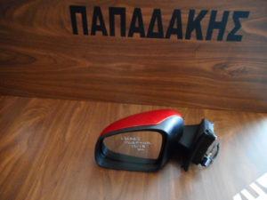 Smart ForFour 2015-2018 αριστερός καθρέπτης ηλεκτρικός κόκκινος