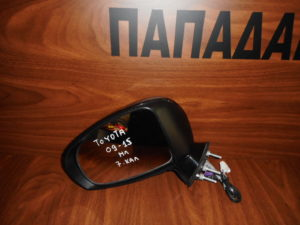 Toyota Avensis 2009-2015 αριστερός καθρέπτης ηλεκτρικός μαύρος 7 καλώδια
