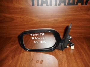 Toyota Rav 4 2001-2006 αριστερός καθρέπτης ηλεκτρικός ασημί
