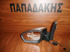 VW Up/Seat Mii/Skoda Citigo 2012-2017 αριστερός καθρέπτης ηλεκτρικά ανακλινόμενος νίκελ 9 καλώδια