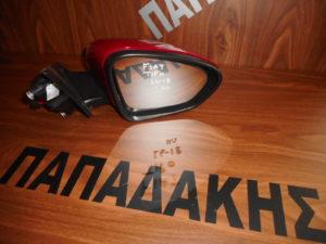 fiat tipo 2016 2018 ilektrikos kathreptis dexios kokkinos 300x225 Fiat Tipo 2016 2018 ηλεκτρικός καθρέπτης δεξιός κόκκινος