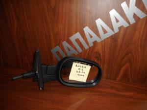 nissan micra k12 2003 2010 michanikos kathreptis dexios choris kapaki kainoyrios 300x225 Nissan Micra K12 2003 2010 μηχανικός καθρέπτης δεξιός χωρίς καπάκι καινούριος