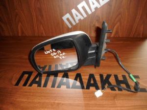 Nissan Note 2006-2013 ηλεκτρικά ανακλινόμενος καθρέπτης αριστερός άσπρος 7 καλώδια