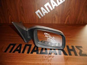 opel astra g coupe cabrio 1998 2004 ilektrikos kathreptis dexios asimi 300x225 Opel Astra G Coupe Cabrio 1998 2004 ηλεκτρικός καθρέπτης δεξιός ασημί