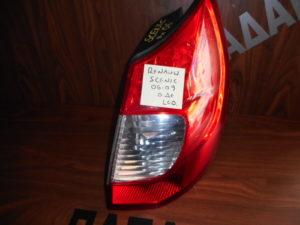 Renault Scenic 2006-2009 πίσω δεξιό φανάρι LED