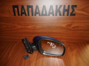 Skoda Fabia 2007-2014 δεξιός καθρέπτης ηλεκτρικός μπλε