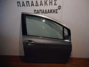 Toyota Yaris 2006-2011 εμπρός δεξιά πόρτα γκρι