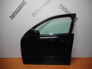 audi a4 2001 2005 porta empros aristeri mple skoyro 300x225 Audi A4 2001 2005 πόρτα εμπρός αριστερή μπλε σκούρο