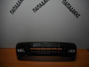 Citroen Saxo 1996-2003 εμπρός προφυλακτήρας μπλε σκούρο