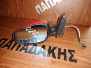 Fiat Bravo 2007-2014 ηλεκτρικός καθρέπτης αριστερός κόκκινος 5 καλώδια