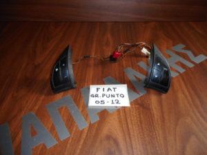 fiat grande punto 2005 2012 cheiristirio timonioy 300x225 Fiat Grande Punto 2005 2012 χειριστήριο τιμονιού