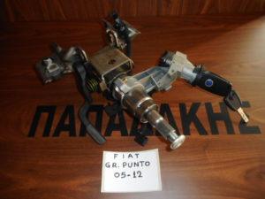 Fiat Grande Punto 2005-2012 διακόπτης μίζας με κλειδί