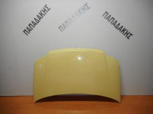 Fiat Panda 2003-2012 εμπρός καπό κίτρινο