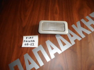 Fiat Panda 2003-2012 μπλαφονιέρα