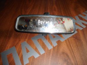 fiat punto 1999 2010 kathrepths esoterikos 300x225 Fiat Punto 1999 2010 καθρέπτης εσωτερικός