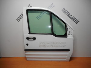 ford transit connect 2003 2013 porta empros dexia aspri 300x225 Ford Transit Connect 2003 2013 πόρτα εμπρός δεξιά άσπρη