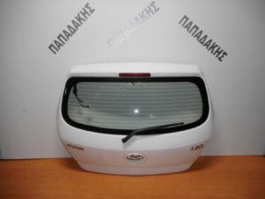 hyundai i20 2012 2014 porta opisthia aspri 300x225 Hyundai i20 2012 2014 πόρτα οπίσθια άσπρη