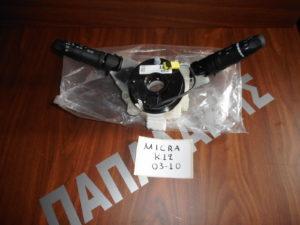 kainoyrios nissan micra k12 2003 2010 diakoptis foton flas katharistiron kai rozeta 300x225 Nissan Micra K12 2003 2010 διακόπτης φώτων φλας καθαριστήρων και ροζέτα (καινούριος)