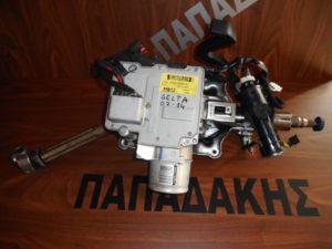 Lancia Delta 2008-2017 ηλεκτρικό τιμόνι με εγκεφαλάκι κωδικός: 00051810485 TRW 2 φις
